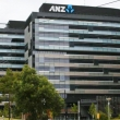 ANZ Building Docklands